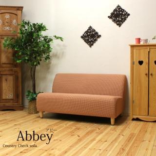 ファブリックカントリーソファ2人掛け / Abbey(アビー)