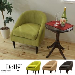 ロビーチェア / Dolly(ドーリー)