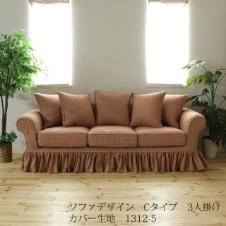 カントリーカバーリングソファ3人掛け(Cタイプ)/生地1312-5
