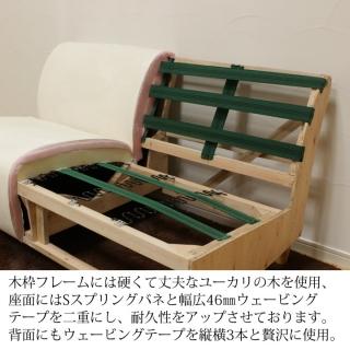 ファブリックカントリーソファ2人掛け / Gene(ジーン)