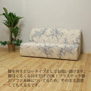 ファブリックカントリーソファ2人掛け / Effie(エフィー)