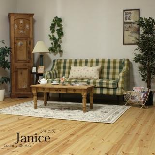 ファブリックカントリーソファ2人掛け / Janice(ジャニス)