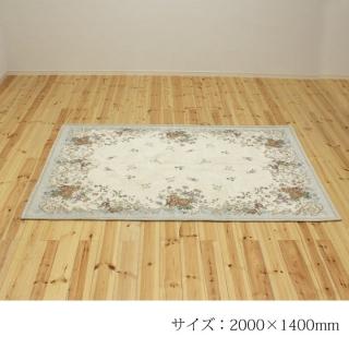 ラグカーペット(ed002) 2000×1400㎜
