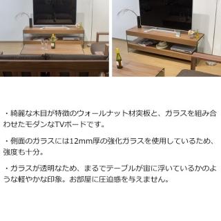 AVボード リビングボード テレビラック / Parker(パーカー)