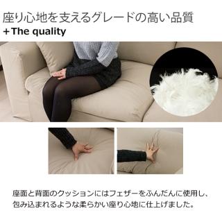 【アウトレット価格】カバーリング  3人掛けソファ / Albert