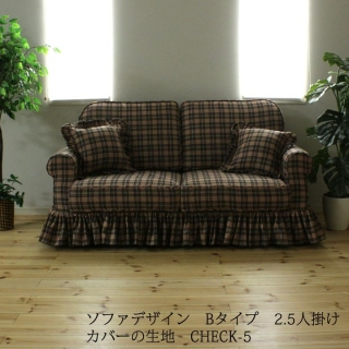 ☆カントリーカバーリング2.5人掛けソファ/生地CHECK-5