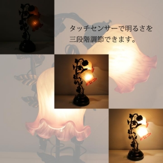 2灯式 ローズランプ オレンジ 卓上照明