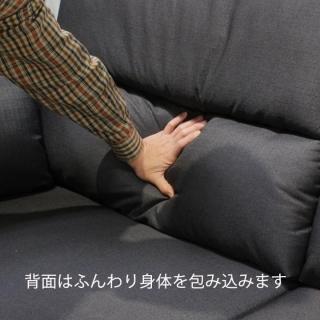 ファブリックハイバックソファ 3人掛け / Boss(ボス)