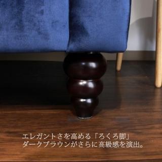 クラシックカントリーソファ3人掛け / Carlos Blue(カルロス・ブルー)