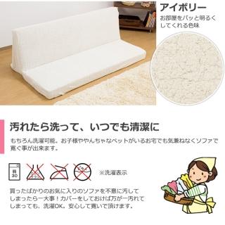 ふわふわシープ調 ソファベッド用カバー