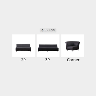 コーナーソファ セット 3人掛け+2人掛け+コーナー / ELLE