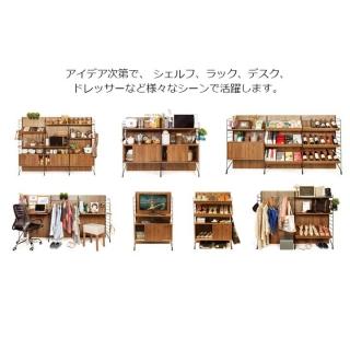可変棚板 / ezbo(イジボ)6