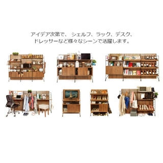TV追加パーツ / ezbo(イジボ)15