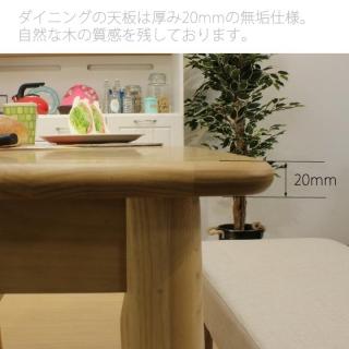 ダイニング チェア4脚+テーブル 5点セット / Flower(フラワー)