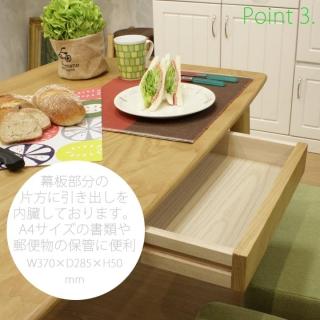 ダイニング 背付ベンチ+チェア2脚+テーブル 4点セット / Flower(フラワー)