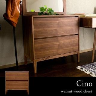 ウォールナット材チェスト / Cino(チノ)