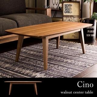 ウォールナット材リビングテーブル / Cino(チノ)