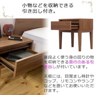 ウォールナット材ナイトテーブル / Cino(チノ)