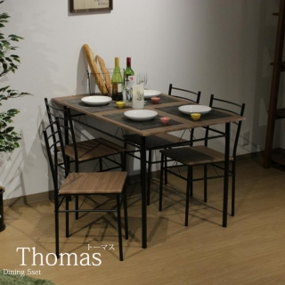 アイアンダイニング5点セット ブラウン  / Thomas(トーマス)