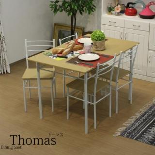 アイアンダイニング5点セット / Thomas(トーマス)
