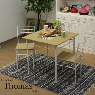 アイアンダイニング3点セット / Thomas(トーマス)