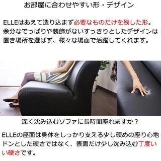 レザーソファ 2人掛け / ELLE