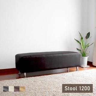 レザースツール 1200サイズ / ELLE(エル)
