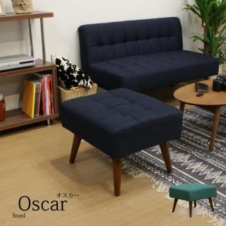 ファブリックスツール / Oscar(オスカー)