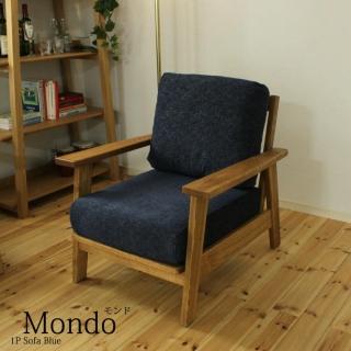 木枠フレームファブリックソファ 1人掛け / Mondo(モンド) ブルー