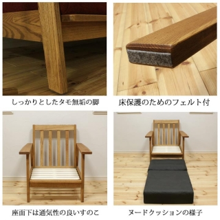 木枠フレームファブリックソファ 1人掛け / Mondo(モンド) グリーン