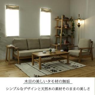 タモ無垢材リビングテーブル / Mondo(モンド)