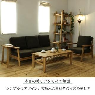 木枠フレームファブリックソファ 3人掛け / Mondo(モンド) ブラウン