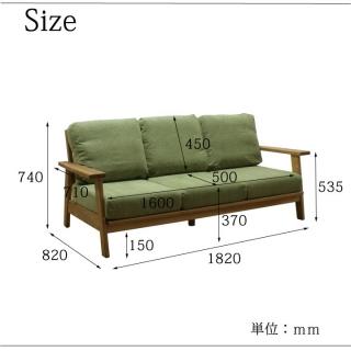 木枠フレームファブリックソファ 3人掛け / Mondo(モンド) グリーン