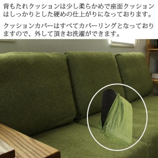 木枠フレームファブリックソファ 3人掛け / Mondo(モンド) ベージュ