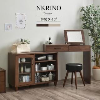 伸縮式ドレッサーキャビネット  /  Nkrino(ノカリノ)