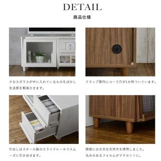 TVボード リビングボード テレビラック / Neflas(ネフラス)