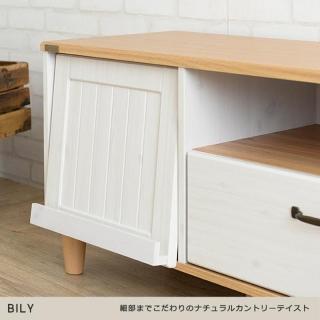 TVボード リビングボード テレビラック / BILY(ビリー)