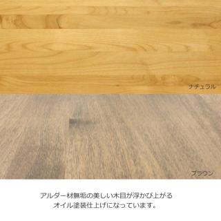 木枠フレームファブリックソファ 2.5人掛け / Cooper(クーパー)