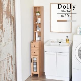 隙間収納ラック  20cm幅 / Dolly(ドーリー)