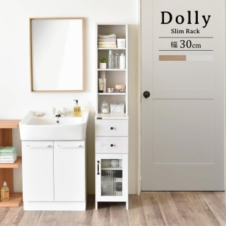 隙間収納ラック  30cm幅 / Dolly(ドーリー)