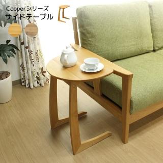 アルダー無垢材サイドテーブル / Cooper(クーパー)