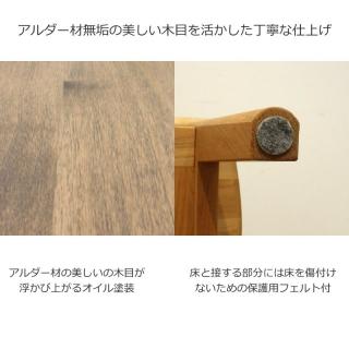 アルダー無垢材リビングテーブル / Cooper(クーパー)