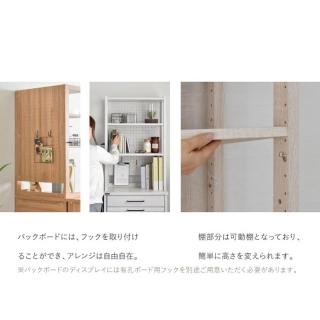 キッチンラック 60㎝幅 / Lafika(ラフィカ)