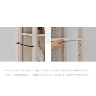 レンジラック 60㎝幅 / Lafika(ラフィカ)