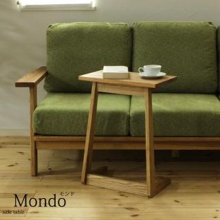 タモ無垢材サイドテーブル / Mondo(モンド)