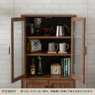 ガラス扉付きキャビネット 60cm幅 / Powry(ポーリー)