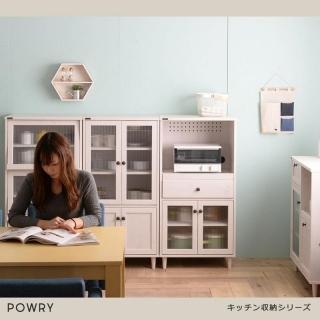 レンジボード 60cm幅 / Powry(ポーリー)
