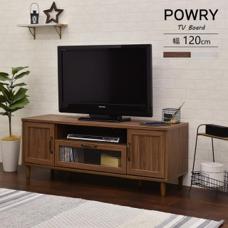 TVボード テレビラック 120cm幅 / Powry(ポーリー)