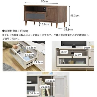 TVボード テレビラック 90cm幅 / Powry(ポーリー)