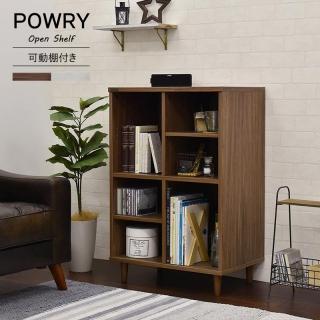 オープンラック 60cm幅 / Powry(ポーリー)